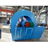 Buy cheap Factory price ore Stone crushing machine Sand washing machine price reasonable and for sale from wholesalers
