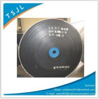Best construction material crushing and screening plants rubber conveyor belt price TDY800 belt wholesale