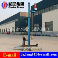 Best China high efficiency 4KW electric water well drilling machine for sale wholesale