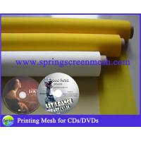 Best Polyester Price of Printing Mesh wholesale