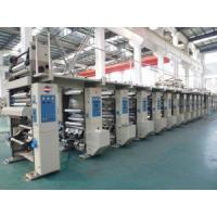 China 8 Colour Glass Paper / Aluminium Foil Printing Machine 150m/Min on sale