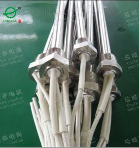 Best 12V 24V low voltage heating element wholesale