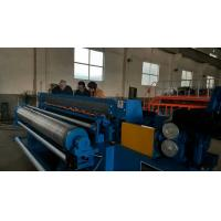 Buy cheap Full Automatic Welded Wire Mesh Welding wire mesh Fence Rebar Machine from wholesalers