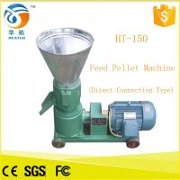 Cheap Widely used mini animal poultry feed hops pellt making machine rabbit goat for sale