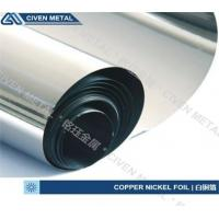 China Rolled Double Sides Nickel Plated Copper Foil With Strong Passivation Ability on sale
