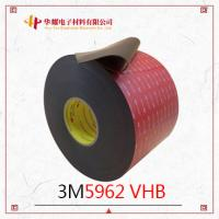 Best 3m5962VHB foam double-sided adhesive _ 3m 5962 acrylic foam tape thickness 1.56mm wholesale