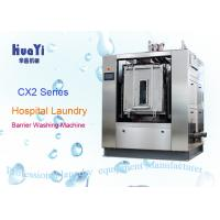 Quality Fully automatic Barrier washer Extractor hospital industrial washing machine 35-140kg wholesale