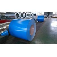 Best AISI , ASTM ,  BS ,  DIN Cold Roll steel coil galvalume for commercial use , household appliance wholesale
