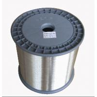Buy cheap 0.10mm Copper Clad Aluminum Magnesium Wire TCCS for screening purpose / Bobbin from wholesalers