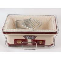 Buy cheap Best Quality Portable Japanese Charcoal ceramic Barbecue Grills from wholesalers