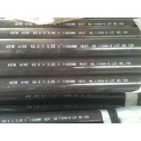Quality ASTM A192  63.5 X 3.05(MWT) X 11800 MM(Fixed) Seamless carbon steel boiler tube wholesale