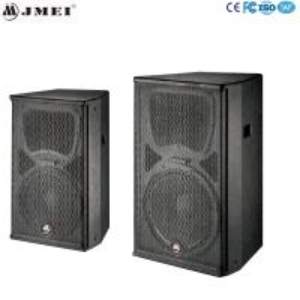 China DM-122/DM-152/DM-252, professional magic audio 250w speaker on sale