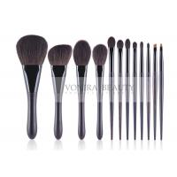 Best Special Handle Animal Real Hair Makeup Brushes Soft Cosmetics Applicator wholesale