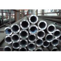 Best S45C Mechanical Seamless Steel Tube Round Cold Rolled Steel Pipe wholesale
