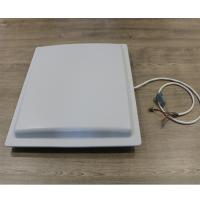 Best 860Mhz-960Mhz RFID Integrated Reader UHF Antenna Passive RS232 wholesale