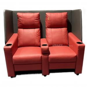 Best Red VIP Leather Cinema Sofa Retro Soft Movie Theater Seats SQ-M884 wholesale