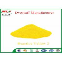 Best Permanent Fabric Dye C I Reactive Yellow 2 Reactive Dyes Brill Yellow K-6G wholesale