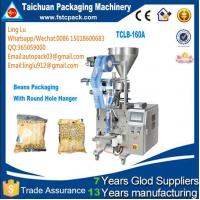 Best low cost Fully automatic white pellet sugar bag packing machine,3 sides sealing bag Fully automatic white pell wholesale