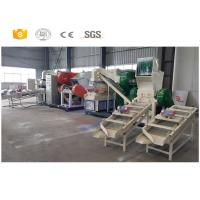 Best New style scrap copper wire recycling machine maufacturer with ce wholesale
