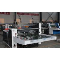 Double Channel Drill Film Laminating Machine , Laminate Sheet Rolling Machine