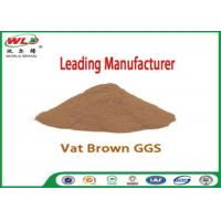 Best Environmental Friendly Vat Dyes Vat Brown GGS Industrial Fabric Dye wholesale