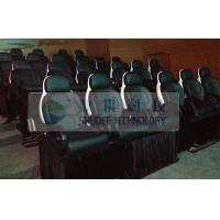 Best 23 Seats Middle 5D theater System With Genuine Leather Motion Theater Chair wholesale