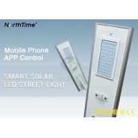 Best All In One Integrated Solar Street Light 60watt with Germany Solarworld Solar Panel / Lithium Battery wholesale