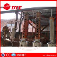 Best Industrial Steam Distillation Machines 1-3 Layers Vodka Available wholesale