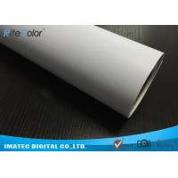 Best Water Resistance 260gsm Eco Digital Media , White RC Microporous Luster Photo Paper wholesale
