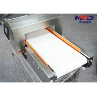 Best New Designed Metal Detector Machine For Food Industry 90W Power Rate wholesale