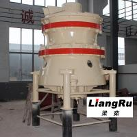 Buy cheap Stone Cone Crusher Machine Steady Performance , Casting Structure Hydrocone Crusher from wholesalers