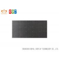 Cheap Die Casting P8 Outdoor Rental LED Display High Precision , SMD3535 Lamp for sale