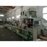 Buy cheap Powder Bagging Machine with re-check weigher from wholesalers
