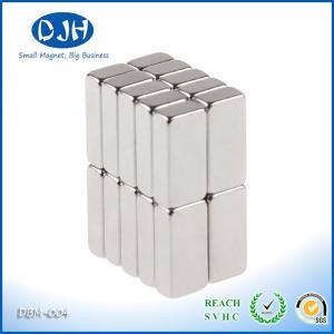 China Small neodymium magnets , Power Rare Earth neodymium block magnets on sale