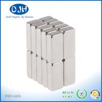 China Small neodymium magnets , Power Rare Earth neodymium block magnets on sale