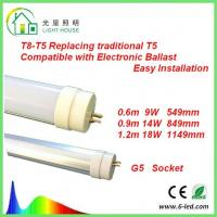Cheap T8 - T5 LED Tube Replacing Traditional G5 T5 130 LM / W EMC Passed Driver for sale