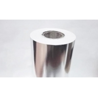 Best Metallized paper for labels wholesale