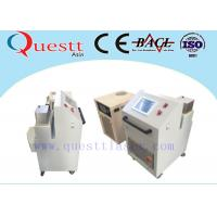 Quality Painting Coating Removal 50W IPG Laser Cleaning Machine With CE Certifice wholesale