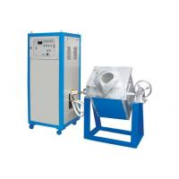 Best CDM-110KW Melting Furnace wholesale