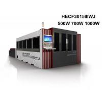Best 500W 700W 1000W Fiber Laser Cutting Machine with Full Cover and Pallet Changer wholesale