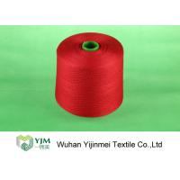 Best AAA Grade 100% Polyester Spun Dyeing / Twisted Yarn Thread Good Evenness wholesale