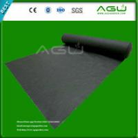 Buy cheap Chinese famous Agricultural polypropylene weedmat 30mx5m for sale from wholesalers