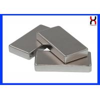 Buy cheap Customized Size Block Rectangle Square Shape Neodymium Magnet With High from wholesalers