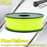Best PLA Fluo-Yellow 3D Printer Fluorescent Filament  Materials 1.75 / 3.0mm wholesale