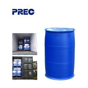 Best Clear Methyl Acrylate Acid , AAEMA EINECS 244 311 1 Methyl Methacrylate Products wholesale