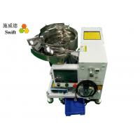 Best Easy Operate Automatic Cable Tie System / Handheld Cable Bundling Machine wholesale