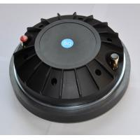 Cheap Gentle Smooth Sound System Speaker Driver Inside Soft Spheres Shape for sale