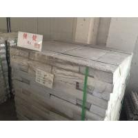 Best MgMn MgY MgSr  MgZr MgGd OEM Magnesium Alloy mg master alloy wholesale