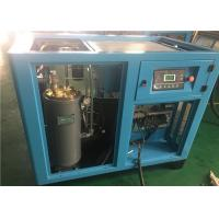 Best Fixed Speed Direct Driven Rotary Screw Air Compressor 90KW Single Stage wholesale