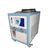 Air Cooled Absorption Industrial Chiller Price Water Cooling System